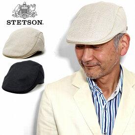 ハンチング メンズ 春夏 帽子 ゴルフ 散歩 麻素材 涼しい STETSON ブランド 小物 ファッション ステットソン シンプル メッシュ [ ivy cap ] stetson 帽子通販 ギフト プレゼント