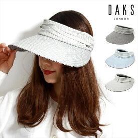 バイザー UV サンバイザー レディース 帽子 母の日 プレゼント 紫外線防止 オーガニックコットン 婦人 サンバイザー ブラック バイザー ブルー 帽子 グレー [ sun visor ] 送料無料 母の日 プレゼント 日よけグッズ ギフト ラッピング無料