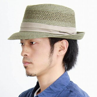 Hat Stetson men s hemp bread Hat hemp caps Hat CAP and summer Hat STETSON  breathable and excellent  TROPHY and olives (bladder and fashion store) ... 2644be7bd