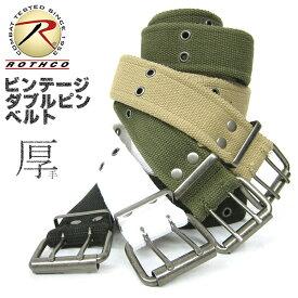 【ネコポス対応】 ROTHCO [ロスコ] ヴィンテージバックル ベルト (全5色) 男性 メンズ コットンベルト ダブルホールベルト ダブルピンベルト BELT P27Mar15