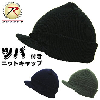 Rothco Rothko Dx Acrylic Jeep Caps 8 Colors Brimmed Brim Beanie Knit Cap Knit Cap Hat Brim Collar Men S Women S 02p01mar15