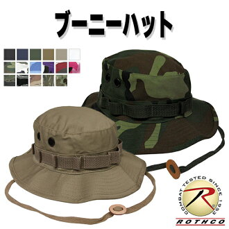 d64496f649aec ROTHCO Boonie hat (there are 21 kinds) ☆ large size big Safari Hat adventure
