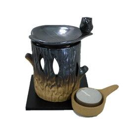 常滑焼 茶香炉 里山窯 ふくろう 送料無料(北海道・沖縄・離島は除く)