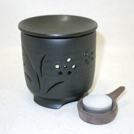 常滑焼 茶香炉 晶窯 花蝶彫 日本製