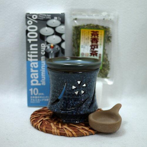 常滑焼 茶香炉4点セット 冨仙窯 なでしこ彫 日本製