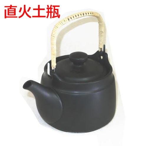 耐熱薬土瓶『直火用』2.2リットル用黒日本製常滑焼 送料無料(北海道・沖縄・離島は除く)
