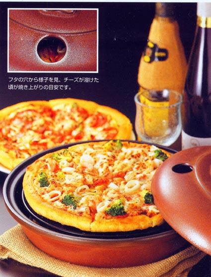 石焼ピザ窯 ピッツァヴィータ 日本製 送料無料(北海道・沖縄・離島は除く)
