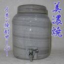 美濃焼イオン焼酎サーバー2.2リットル粉引