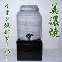 美濃焼マイナスイオン焼酎サーバー2.2リットル粉引釉 天然木台付