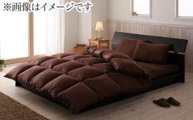 布団セット ダブル 羽根 羊毛混 8点セット 床畳用 布団