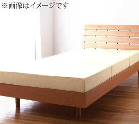 【送料無料】 マットレス シングル 3つ折り 12cm 布団