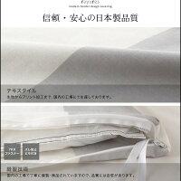 布団カバー3点セットセミダブル綿100%ボーダー
