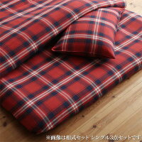 布団カバー4点セットダブルチェック柄綿100%おしゃれカバーセットタータンチェック赤青ハイランドスコットランド北欧