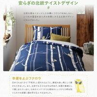布団カバー3点セットシングルナチュラル北欧テイスト日本製綿100%おしゃれ布団カバー森フクロウ柄ベッド用