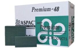 ASPAC ( Premium ) オアシス 花材 フローラルフォーム48個入