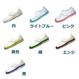 日本教育パワーシューズ【13cm〜14.5cm/25cm〜29cm】 (教育シューズ 上履き 上靴 内履き)