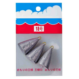 パックオモリ(小袋入)釣鐘型 【18号】 第一精工