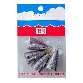 パックオモリ(小袋入)釣鐘型 【15号】 第一精工