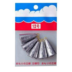 パックオモリ(小袋入)釣鐘型 【12号】 第一精工