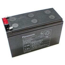純正バッテリー HONDEX(ホンデックス・本多電子)