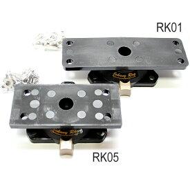 ロータリー架台(RK05/RK01) HONDEX(ホンデックス・本多電子) [TI]