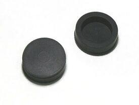コネクタ端子キャップ【2個セット】 HONDEX(ホンデックス・本多電子)