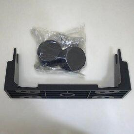 4.3型架台セットTKS01 HONDEX(ホンデックス・本多電子) [TI]