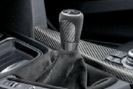 ☆BMW純正☆BMW M Performance カーボン/アルカンタラ・シフト・ノブ・セット 3シリーズ(F30/F31/F34) MT車 右ハンドル用