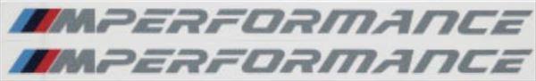 【3/17(土)10時~エントリーで全商品ポイント10倍】☆BMW純正☆BMW M Performance ステッカー・セット(2枚セット)