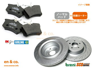 I can send it out on the front brake pad + sensor + rotor right and left  set ☆☆ day for BMW 2 series (F46) 2E20 (in the case of our stocks)