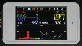 【レターパック発送】パチスロ実機用タッチパネル式IPS液晶データカウンター