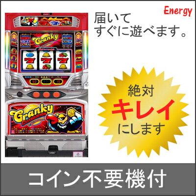 【アクロス】クランキーセレブレーション◆コイン不要機セット◆パチスロ実機【中古】