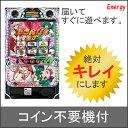 【三共】パチスロ マクロスフロンティア2BL【Bonus Live ver.】◆コイン不要機セット◆パチスロ実機【中古】