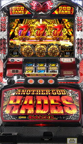 【ミズホ】アナザーゴッドハーデス‐奪われたZEUSver.‐◆コイン不要機&小型データカウンター(ナミダスL)セット◆パチスロ実機【中古】