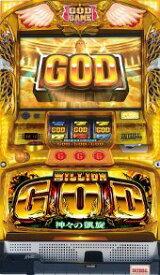 【ユニバーサルブロス】ミリオンゴッド−神々の凱旋−◆コイン不要機セット◆パチスロ実機【中古】