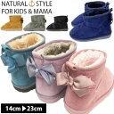 ムートンブーツ キッズ ブーツ 女の子 リボン スノーブーツ 子供 靴 ショート ミニ ファーブーツ ミニムートン ブラッ…