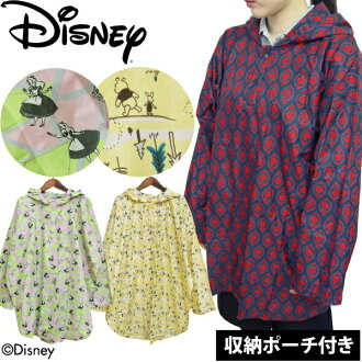 Raincoat bicycle attending school Lady's mom fashion rain poncho youth kids mom rain cute rain Disney rain outfit rain jacket meeting excursion water repellency M L maternity North Europe Alice Snow White Pooh yellow navy junior high student primary scho
