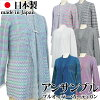 Product made in 70s big size S M L LL 3L gorgeous ensemble Lady's gift Japan cardigan elderly person senior women's wear high married woman on grandmother clothes present Respect for the Aged Day in gift senior fashion 80s Mother's Day for knit Mrs. 50 g