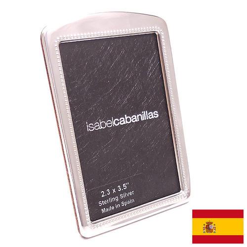 名入れ刻印シルバーフォトフレーム (刻印別料金) ドットパターン ラウンド 窓サイズ5.5cm×8.5cm スペイン:イザベル社製