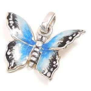 チャーム ペンダントトップ シルバー925 蝶々 チョウチョ ブルー エナメル彩色 イタリア製 サツルノ インポート レディース