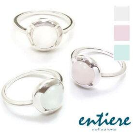 指輪 レディース リング ひと粒 小ぶり 小さ目 大人可愛いミルキーカラー レディース アクセサリーシルバー925 entiere アンティエーレRC622 プチサイズ 9号 11号 13号