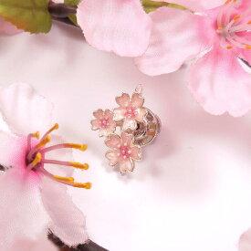 ピンブローチ ラペルピン シルバー925 桜 エナメル彩色 イタリア製 サツルノ インポート メンズ レディース