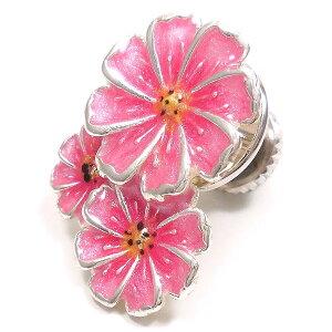 ピンブローチ ラペルピン シルバー925 花 フラワー コスモス ピンク シルバー エナメル彩色 イタリア製 サツルノ インポート レディース
