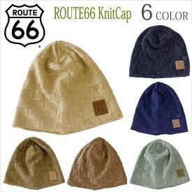 【クーポンあり】 【メール便送料無料】ROUTE66ニット帽 ブロックニットキャップ