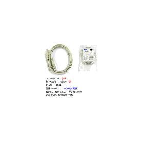 LANケーブル(CAT5e/クロス/フラット)/1m(LC-SM-01C)