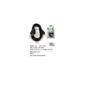イーサネット対応ハイスピードHDMIケーブル/Aタイプ(オス)⇔Dタイプ(オス)/金メッキ/1m (HD-2HDMI-10M)