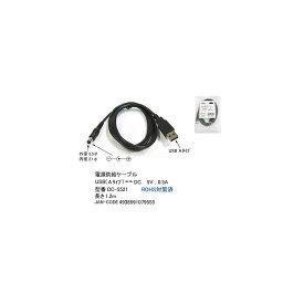 USB(タイプA/オス)⇔DCプラグ(外径5.5φ/内径2.1φ)変換ケーブル(DC-5521)