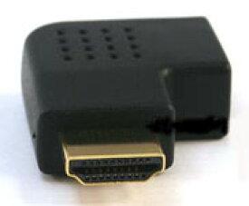 【金メッキ】 HDMI延長アダプタ(HDMI/オス⇔HDMI/メス)【HDMI-4859】