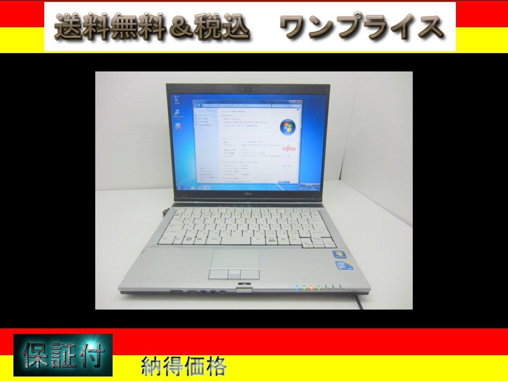 S8390 900 2.2Ghz 2GB  120GB  Windows7 【中古】【送料無料】【あす楽】
