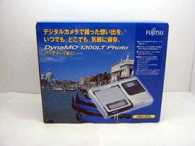 DMO13PHL 1300LT 1.3GB【送料無料】